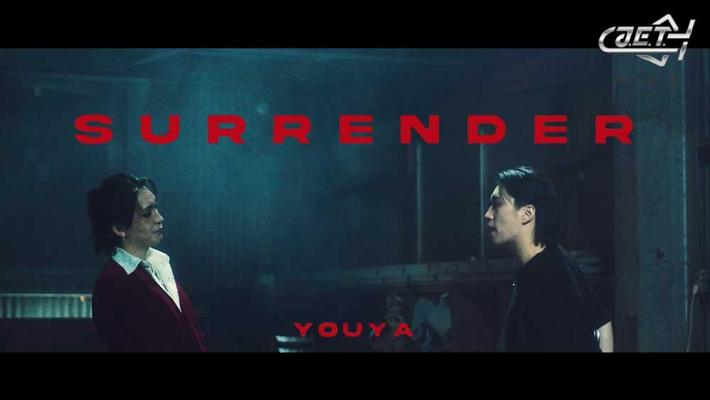 SurrenderのMV